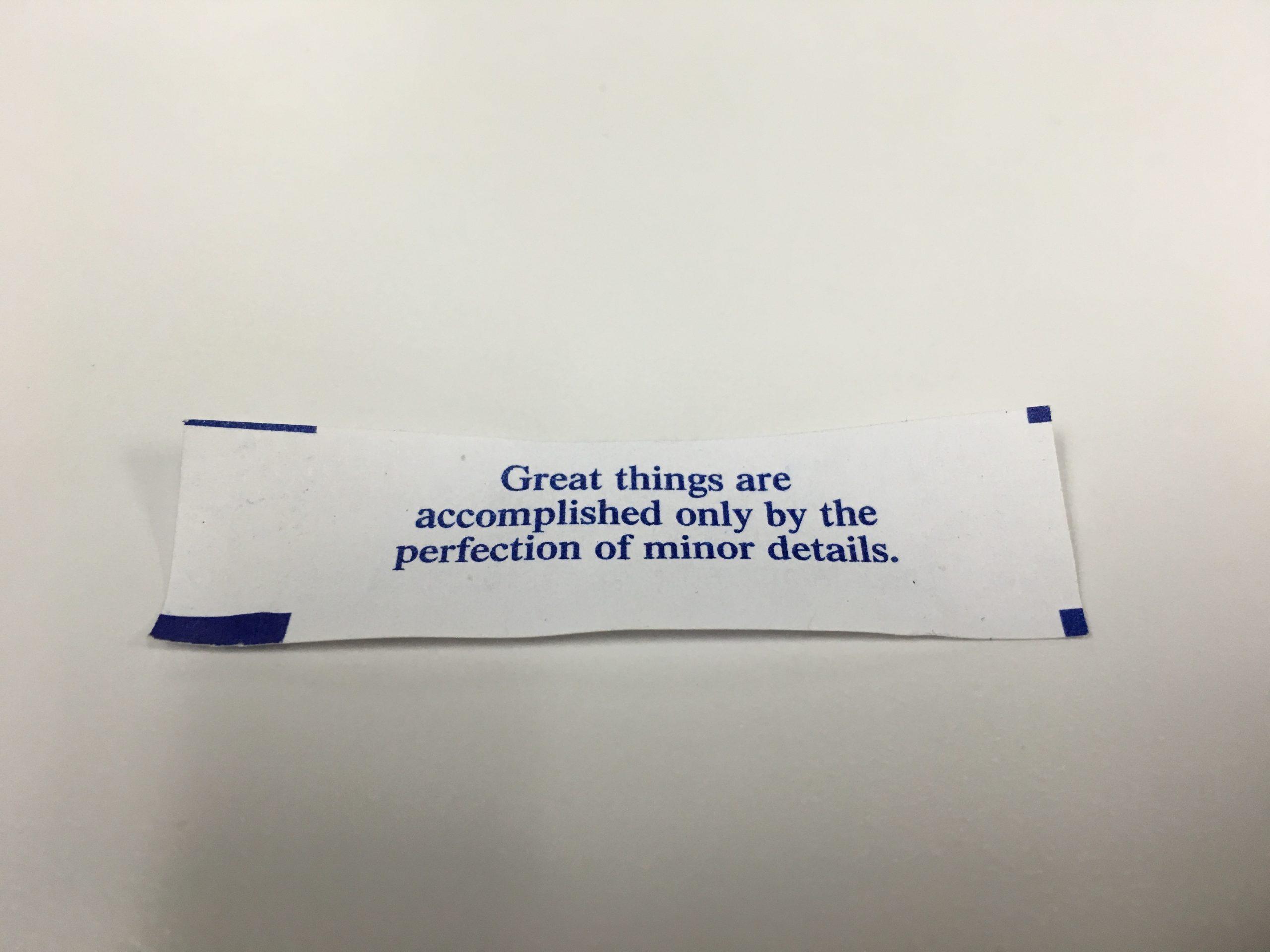 Product design wisdom